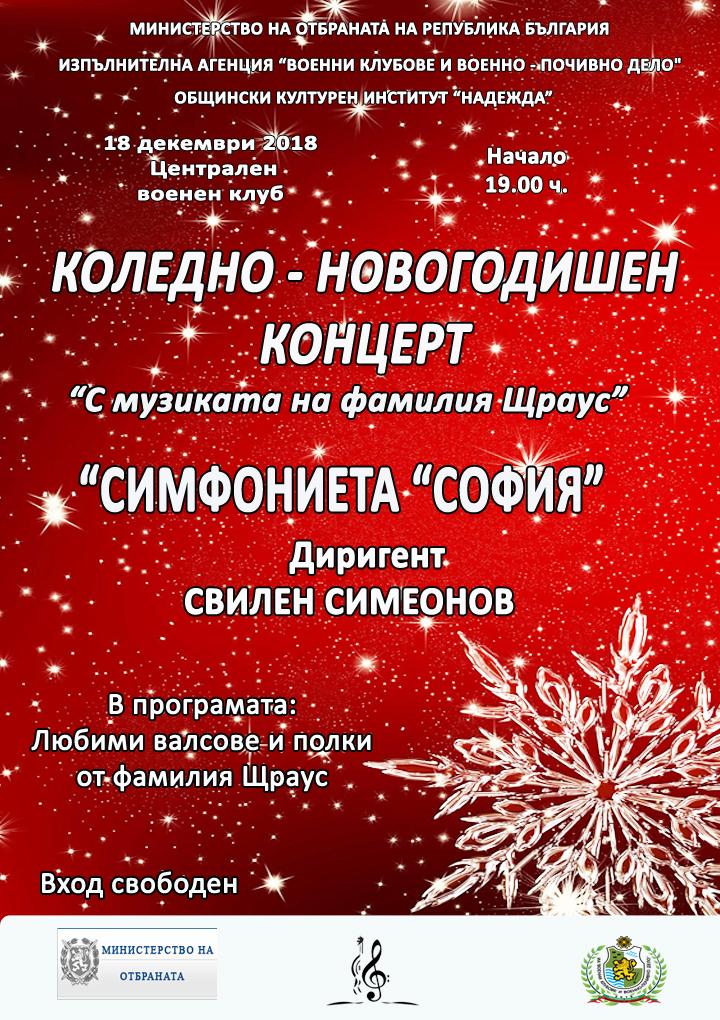 18_12_2018_CVK copy