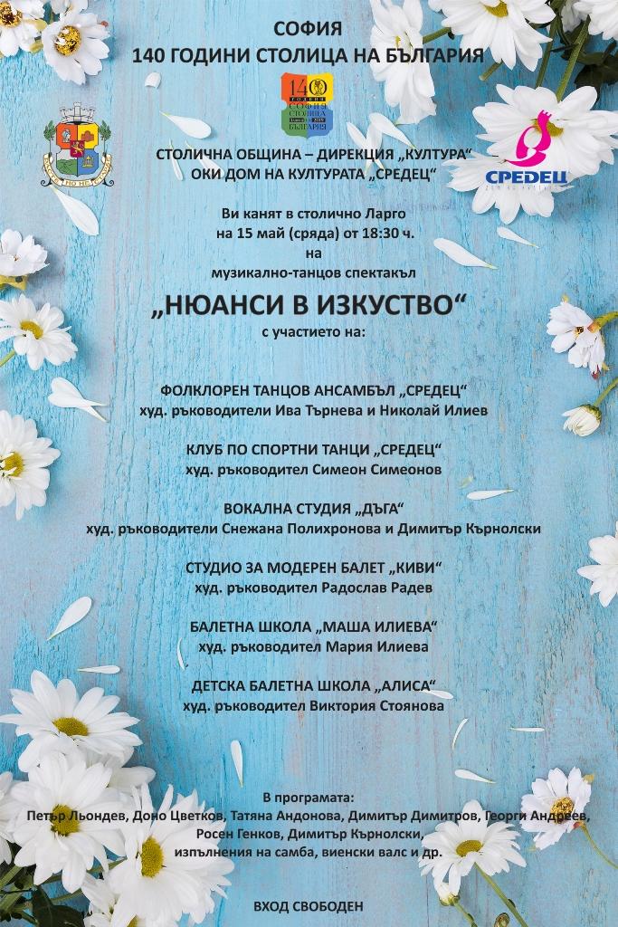 15.05.-Koncert Largo
