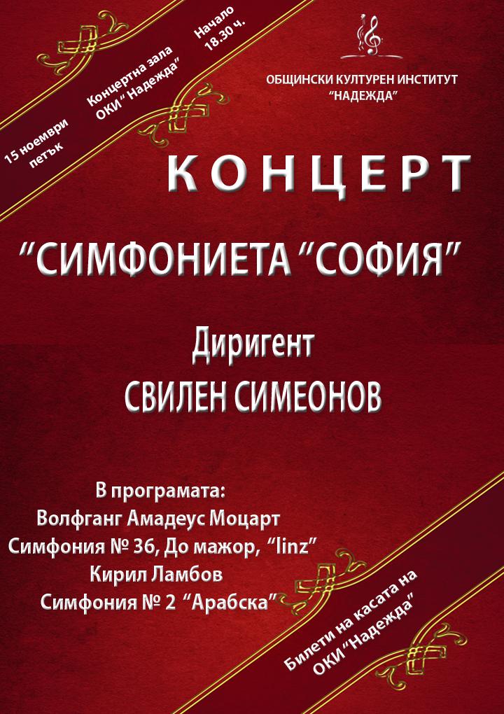15_11_Svilen_Simeonov- 10 бр.