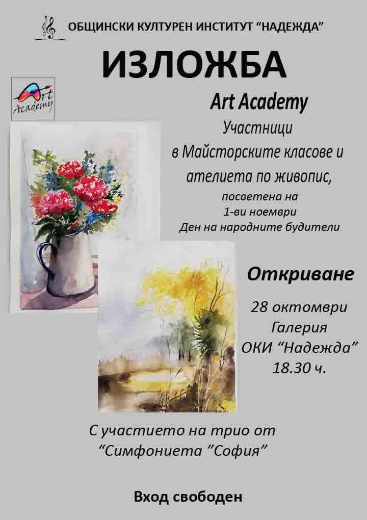 20_10_2019 _Izlojba copy
