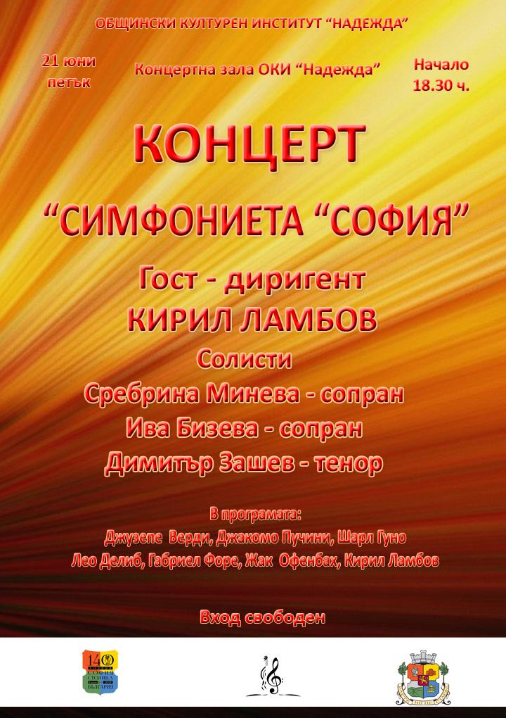 21_06_2019_KIRIL_LAMBOV copy
