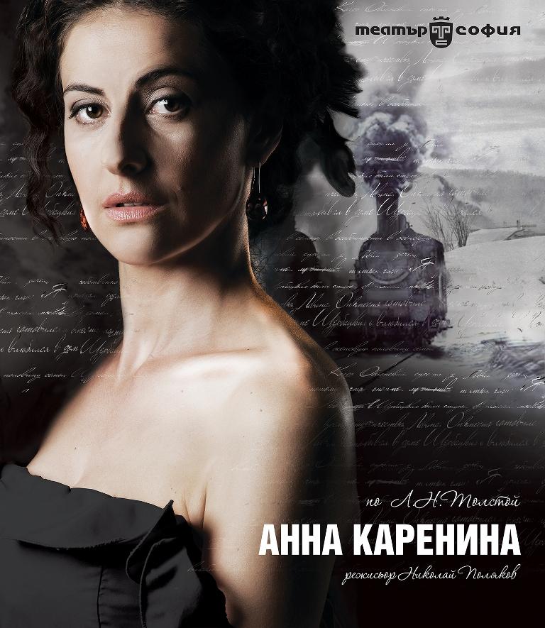 Anna Karenina_sait