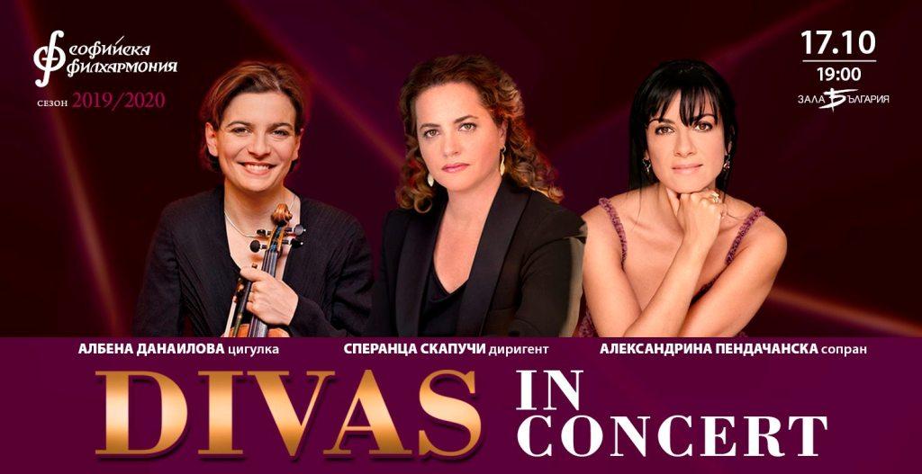 Divas in Concert