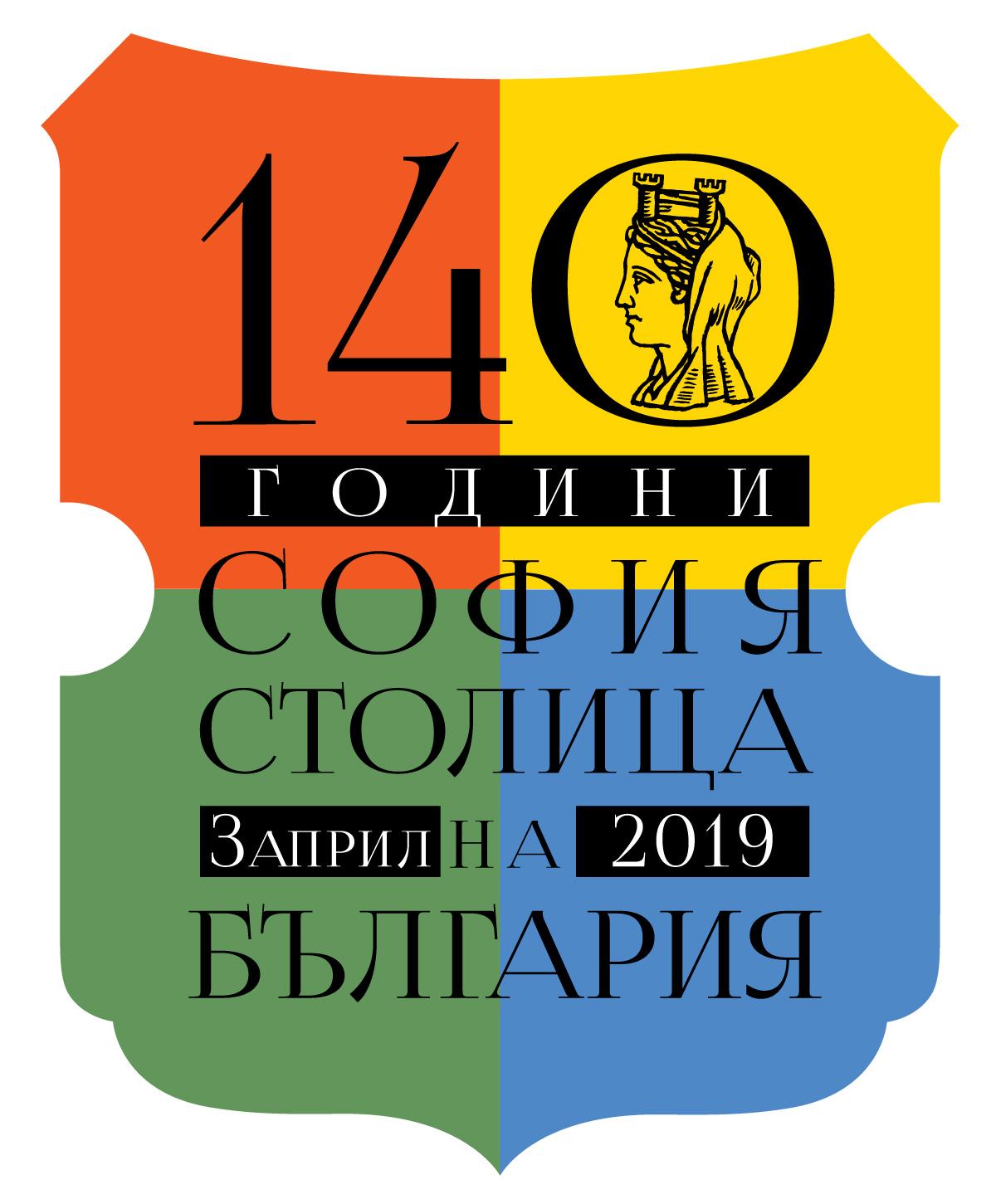 Logo140Sofia_Color