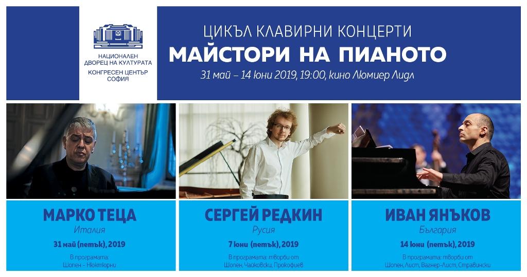 MAISTORI_NA_PIANOTO_FB_Event