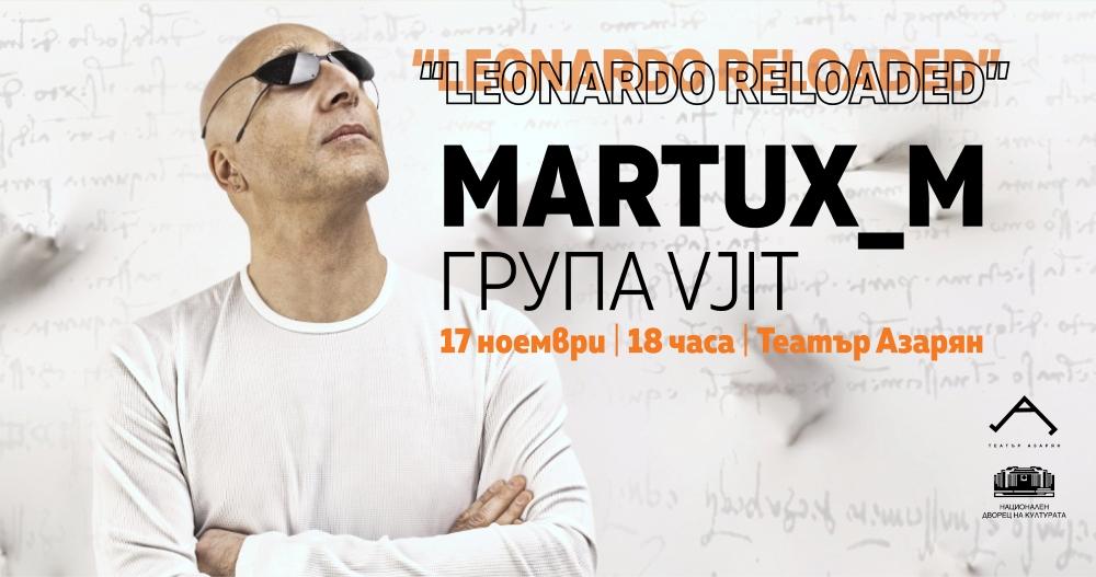MARTUX_M