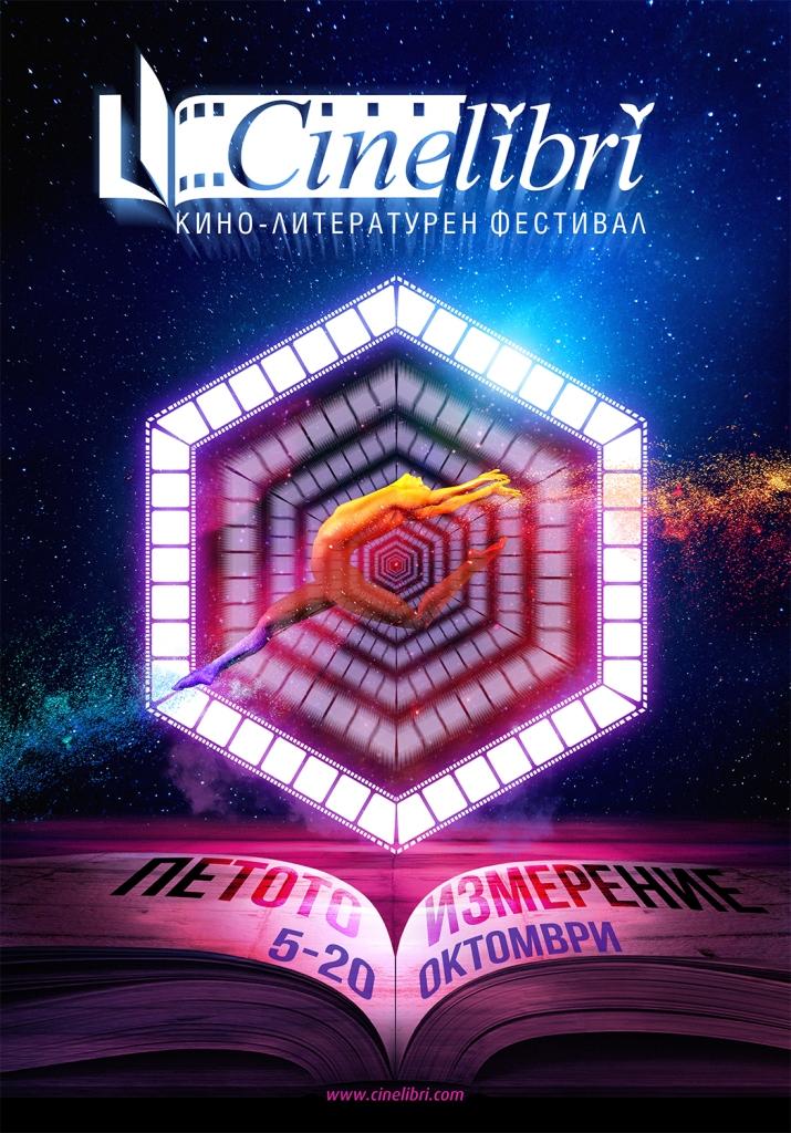 Poster-Cinelibri_2019