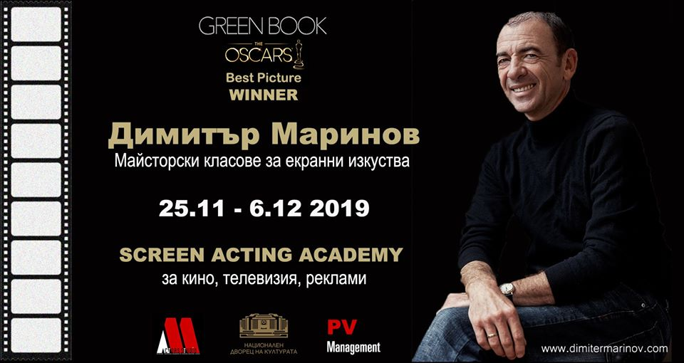 Screen Acting Academy