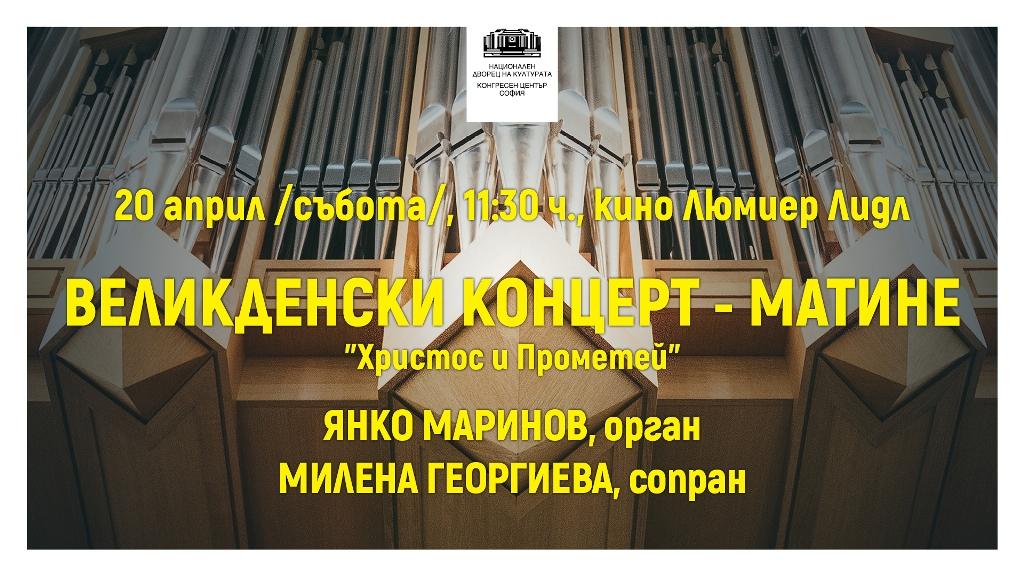 VELIKDENSKI_KONCERT_1920_1080_pix