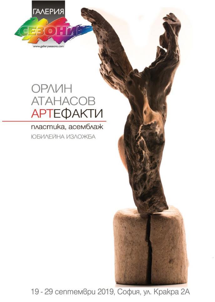 orlin-atanasow-TYxL