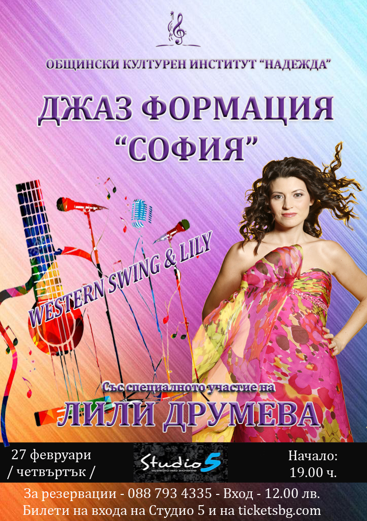 27_02_2020_DFS copy