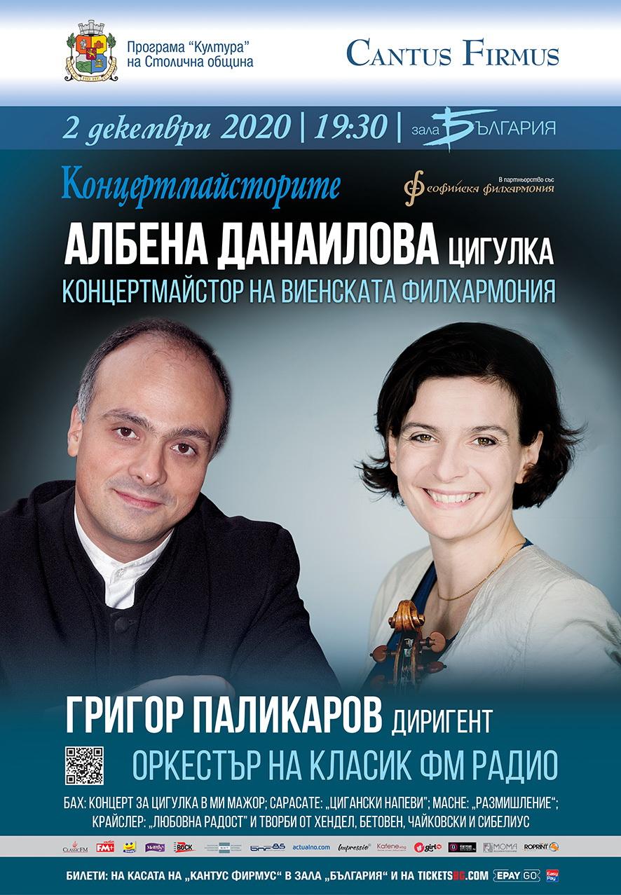 Albena Danailova Poster 68x98 v5-2