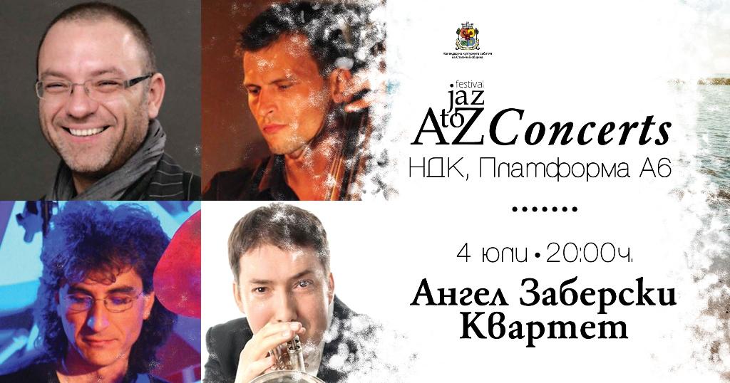 AtoJazZ-AZaberski-630x1200