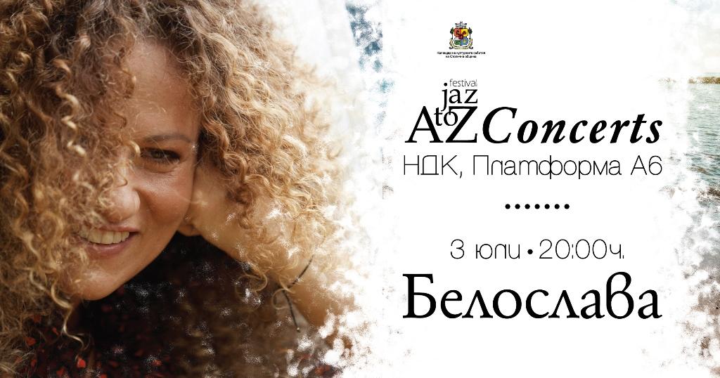 AtoJazZ-Beloslava-630x1200