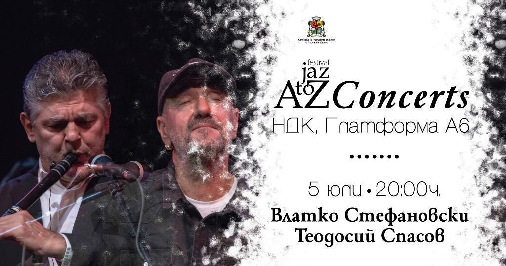 AtoJazZ-Teo&Vlatko-630x1200