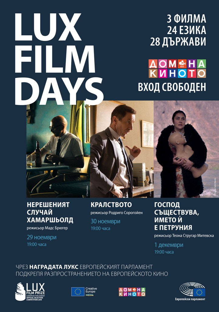 DК_LUX_Poster_3movies_bg