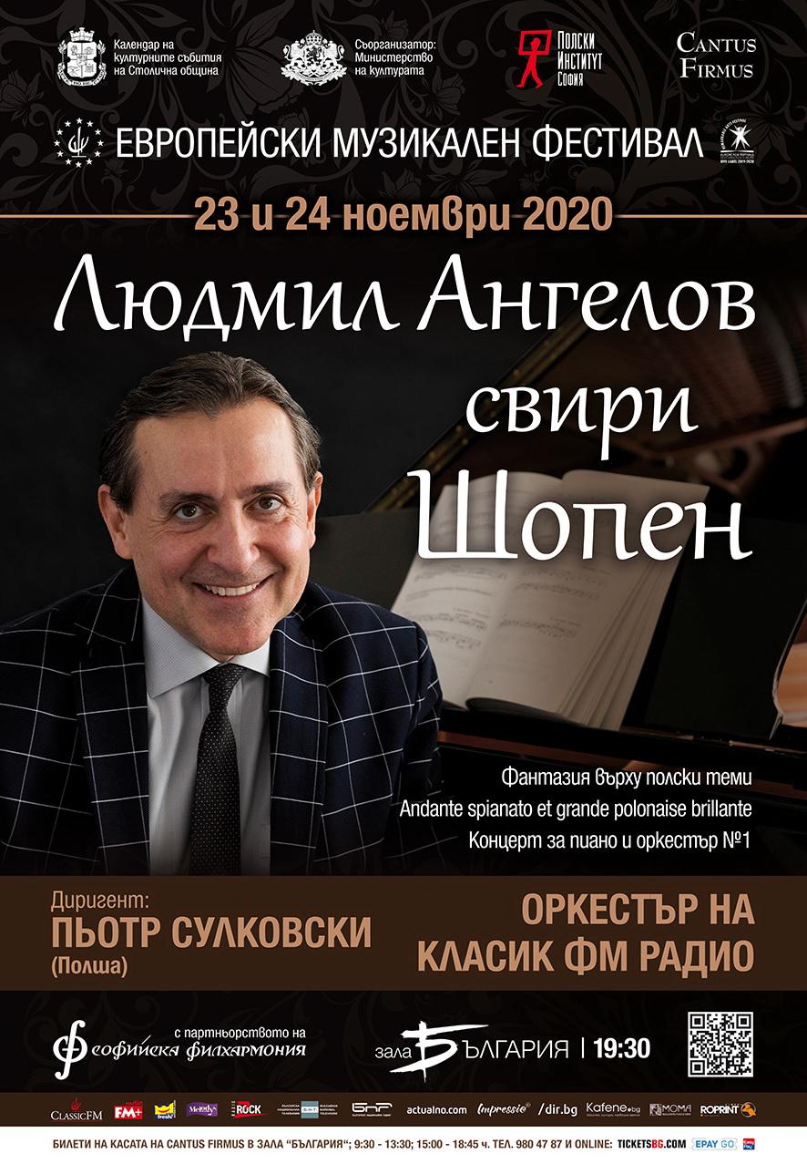 LAngelov 4 Concert4 ForPrint2-2