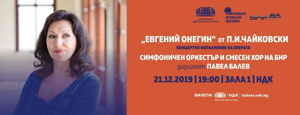 Poster_Красимира_Стоянова