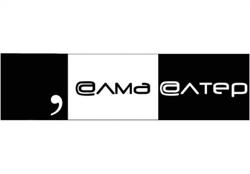 almaalter_logo