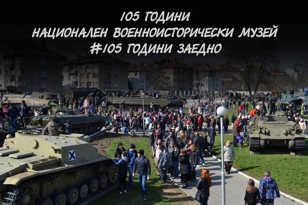 105_НВИМ