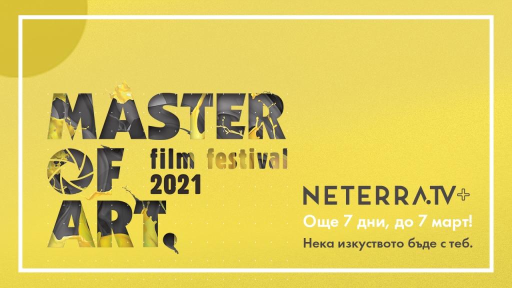 Master of Art 1280x720-new (1)