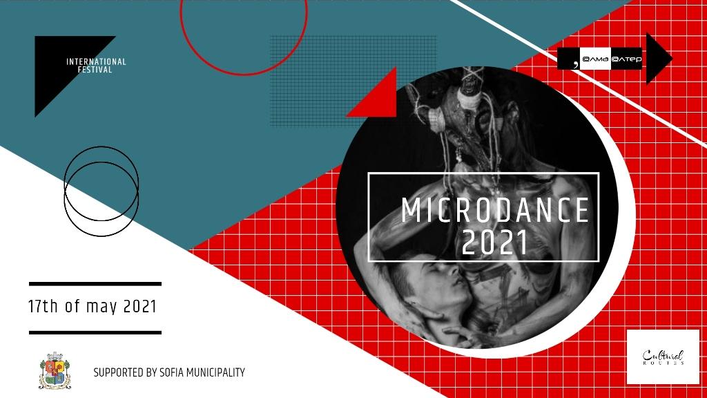 Microdance Festival @@