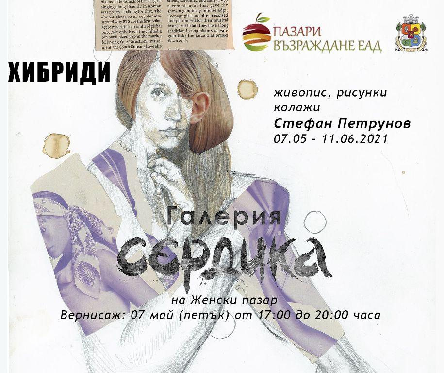 pokana_SP