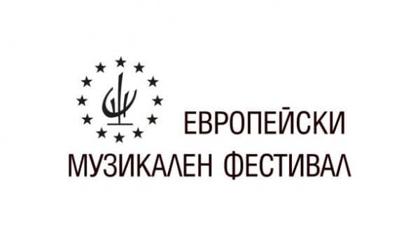 Evropeyskifest-600x337_1