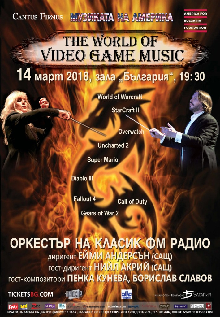 14 Mart GAME MUSIC Poster bez loga