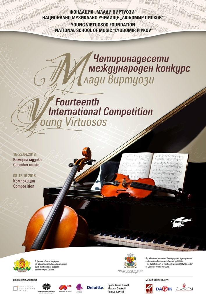 NMU_Mladi Virtuozi 2018 poster-001