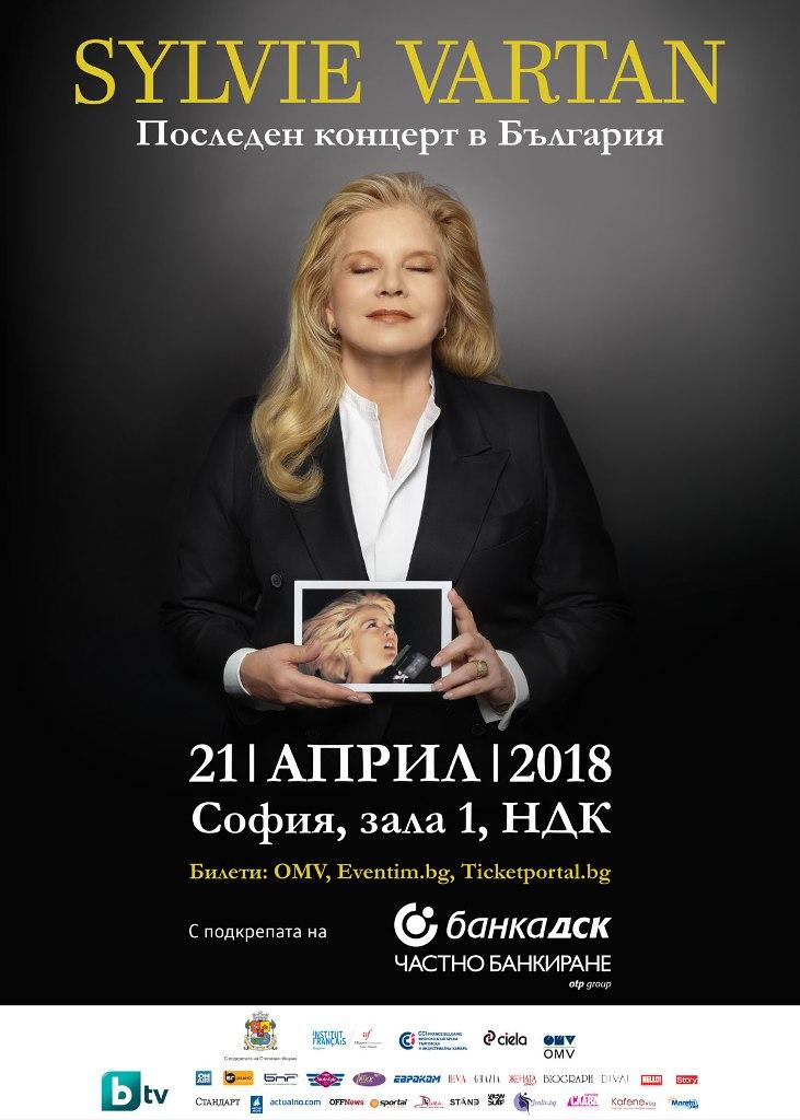 Silvie-Vartan-poster-50x70-sofia