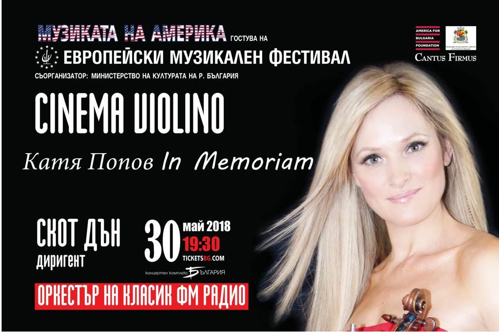 1200 x 800 baner - Violino In Memoriam-1