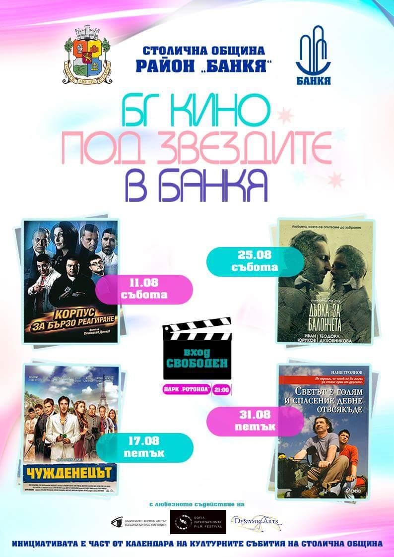 BG kino