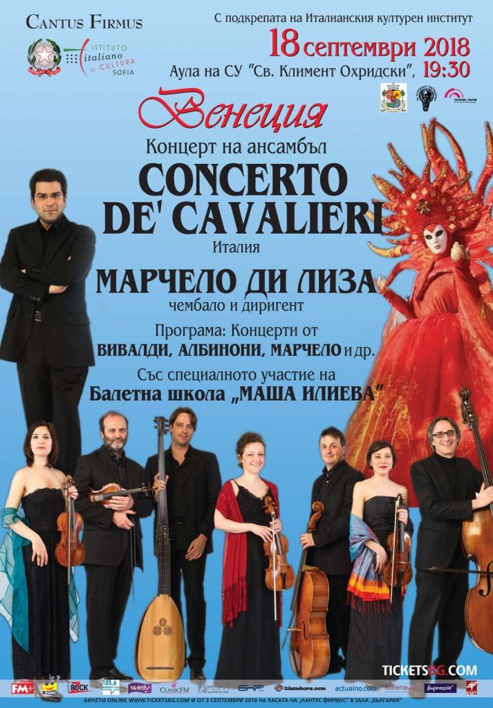 Poster 18 Sept Kavalieri(1) s 3 loga - small