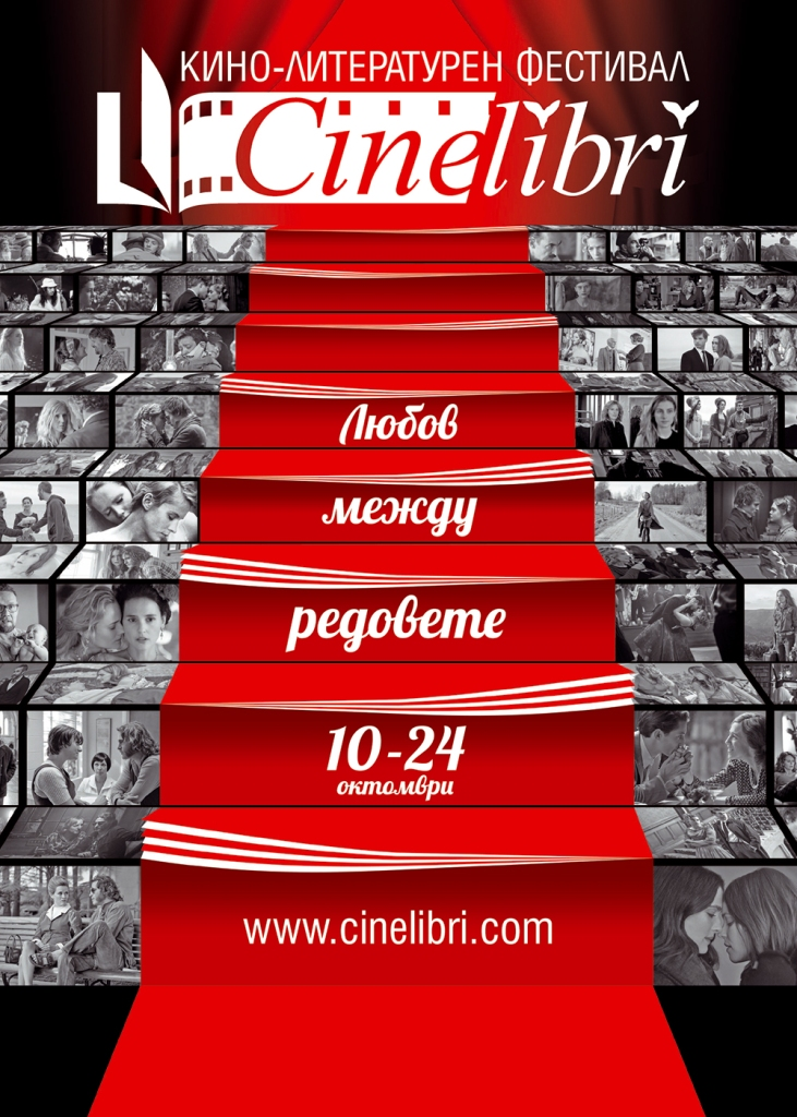cinelibri_poster